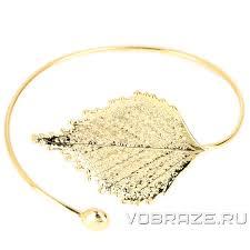 bracciale ester bijoux